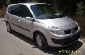 Renault Grand Scenic Expression SOLD
